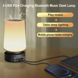 4 USB port charging bluetooth music desk lamp
