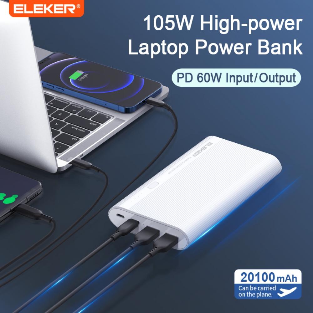 105W Laptop Power Bank 20100mAh