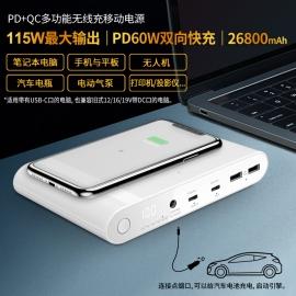 PD Multi-function Laptop Power Bank