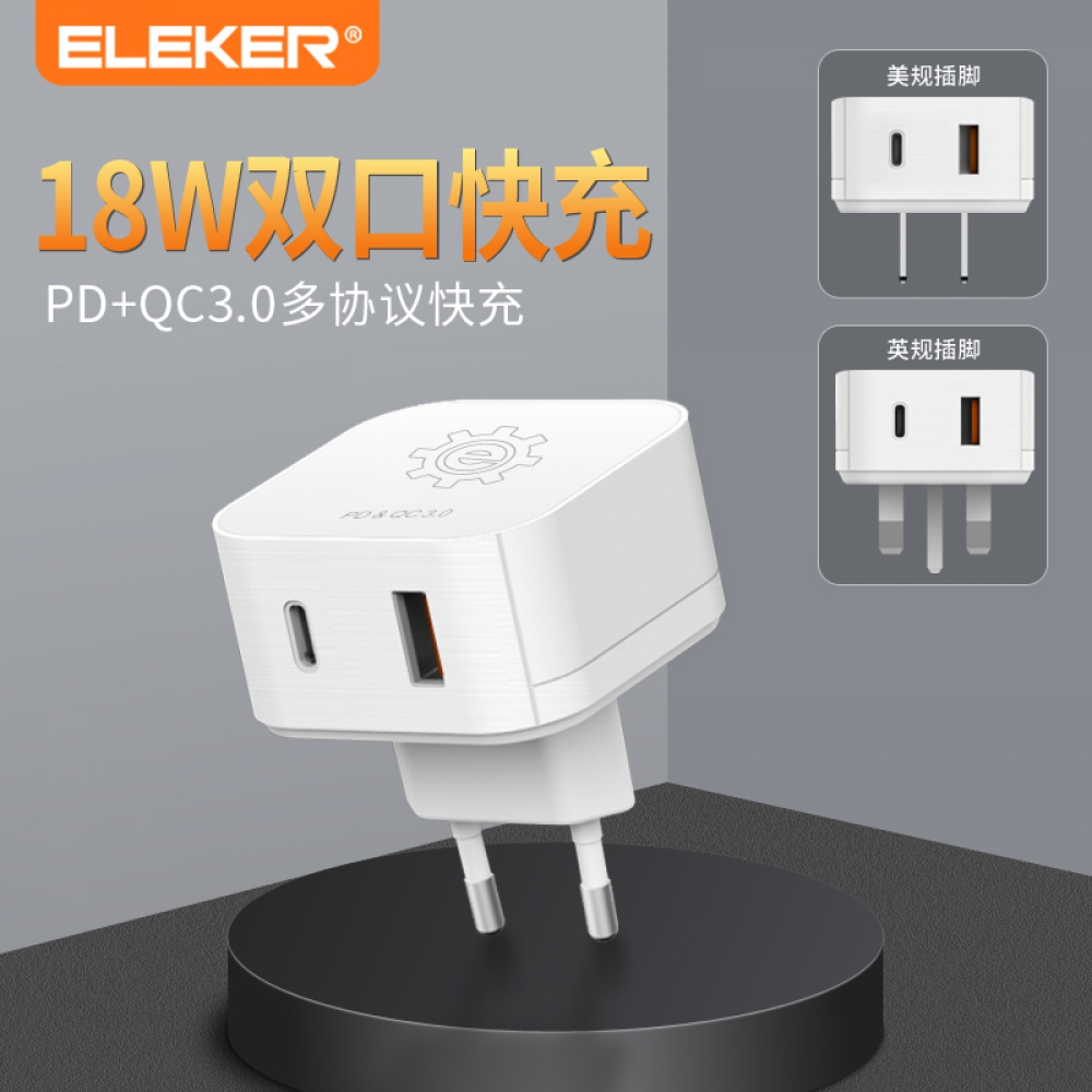PD +QC 3.0 WALL CHARGER