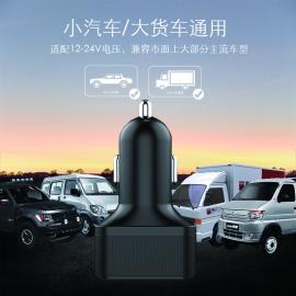 Three USB Intelligent Port Car Charger